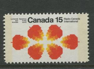 STAMP STATION PERTH Canada #541p Tagged Maple Leaves 1971 MVLH CV$2.50