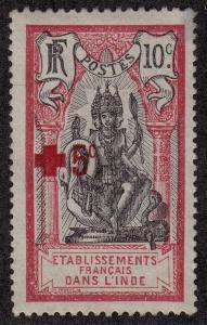 FRENCH INDIA MH Scott # B5 Brahma - small corner thin (1 Stamp)