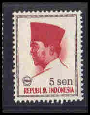 Indonesia Fine MNH ZA6054
