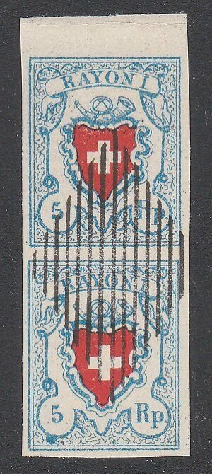 SWITZERLAND  An old forgery of a classic stamp - PAIR.......................C107