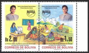 Bolivia Sc# 1046a MNH pair 1998 Women of Bolivia