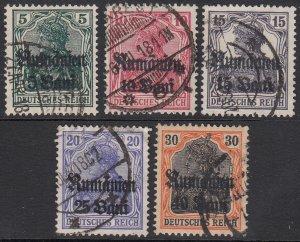 Romania 3N8-3N12 Used CV $5.50