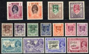 Burma Sc# 70-84 MH overprint 1947 King George VI