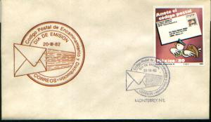 MEXICO 1270 FDC Promotion for the use of Zip Codes VF