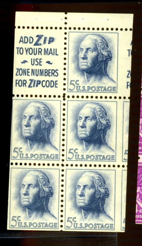 1213a MINT SLogan 2 Miscut F-VF NH