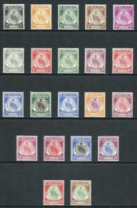 Negri Sembilan SG42/62 1949 Set of 21 Fresh U/M
