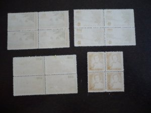 Stamps - Cuba - Scott#C114-C116,E20 - Mint Hinged Set of 4 Stamps in Blocks of 4