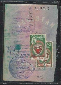 BAHRAIN  (PP2408B)   500F+1F ON PASSPORT PAGE FOR VISA