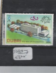 DUBAI (P1906B)  UPU  SG 353-4   MNH
