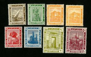 Egypt Stamps # 50-7 VF OG LH Catalog Value $57.00