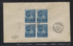 SEYCHELLES COVER (P3105B)    KGVI 30C TURTLE BL OF 4 1948 ON UNADDRESSED COVER