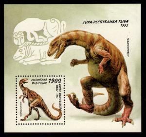 Tuva - Mint Cinderella Souvenir Sheet (Dinosaur)