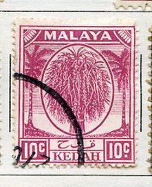 Kedah USED Scott Cat. # 69