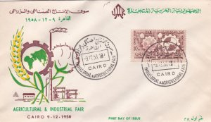 Egypt # 456, Agricultural & Industrial Fair Overprint, First Day Cover