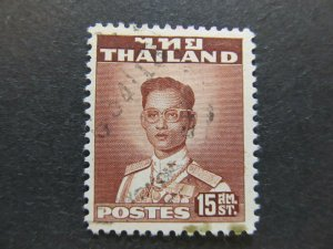 A5P17F65 Thailand Siam 1951-60 15s used