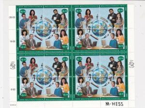 United Nations 1999 World Communications Mint Never Hinged Stamps Sheet R 18419