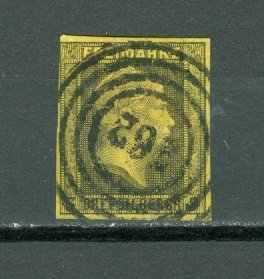 PRUSSIA #5...USED NO THINS...$16.00