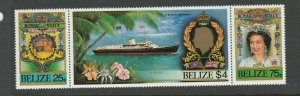 Belize 1985 Royal Visit strip UM/MNH SG 862a