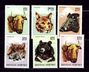 Bhutan 62-67 MNH 1966 Animals part set