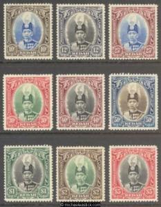 1937 Malaya Kedah Sultan Set of 9, SG 60-68 MH