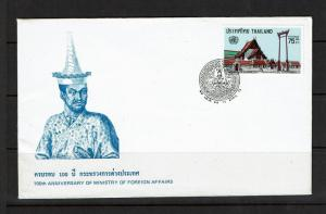 Thailand SC# 712 - 1975 Foreign Affairs Commem Cover w/ Details Card - 100117