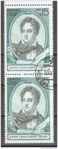 Russia/USSR 1988,Lord Byron,English Poet,Sc 5634 Pair,VF CTO NH OG (L-1)