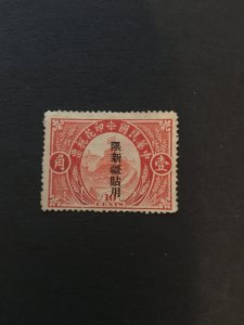 china ROC stamp, local stamp for xinjiang,  list#216