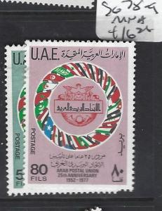 UNITED ARAB EMIRATES (P1208B)   SG 78-9     MNH