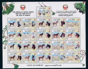 [30930] Bahrain 1997 Arabian Horses MNH Sheet