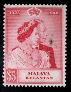MALAYA Kelantan Scott 45 Used Silver Wedding stamp