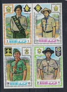 1971 Manama Boy Scout World Jamboree block 4