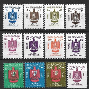COLLECTION LOT OF 12 EGYPT OFFICIAL MH 1966+ STAMPS CV+$23 COMPLETE SET