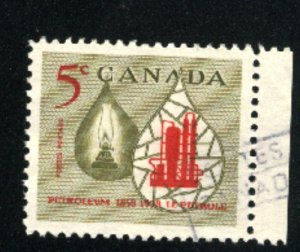 Canada  381   -1   used VF PD 1958