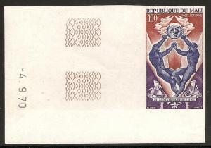 Mali C104 1970 20th UN Imperf with margin