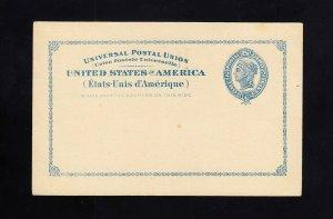UX13, UPSS #S16 Mint Large Border Postal Card, UPSS Cat $250.00