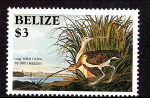 Belize 755 Bird MNH VF