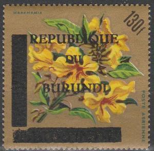 Burundi #C35 MNH  CV $8.50 (SU6233)
