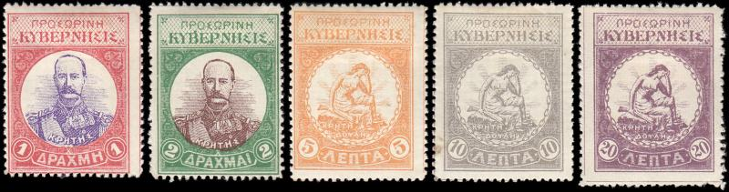 Crete Revolutionary Unlisted Stamps