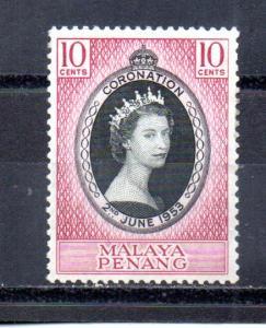 Malaya - Penang 27 MNH