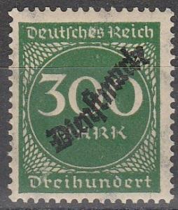 Germany #O26  F-VF Unused
