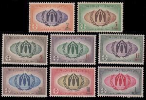 Maldive Islands 50 - 57 MNH