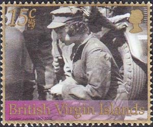 British Virgin Islands #965      Used