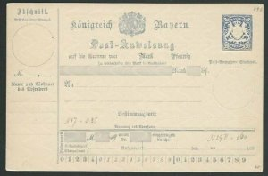 GERMANY BAVARIA 20pf parcel card fine unused...............................58594