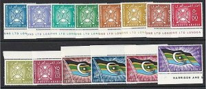 FEDERATION OF SOUTH ARABIA : Aden : 1965 Definitive set MNH................L357