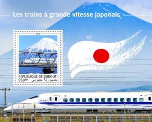 DJIBUTI - 2018 - Japanese High Speed Trains - Perf Souv Sheet - MNH