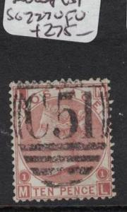 Great Britain Used Danish West Indies SG Z27 VFU (8dqi)