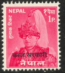 NEPAL 1960-62 1p King Mahendra Portrait Issue OFFICIAL Sc O12 MH
