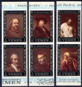 Yemen 1968 AMPHILEX Amsterdam, Rembrandt paintings (silver as main colour), i...