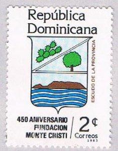 Dominican Republic Environment 2c - pickastamp (AP104008)