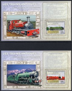 Congo 2006 OLD TRAINS 6 Souvenir Sheets  IMPERFORATED MNH